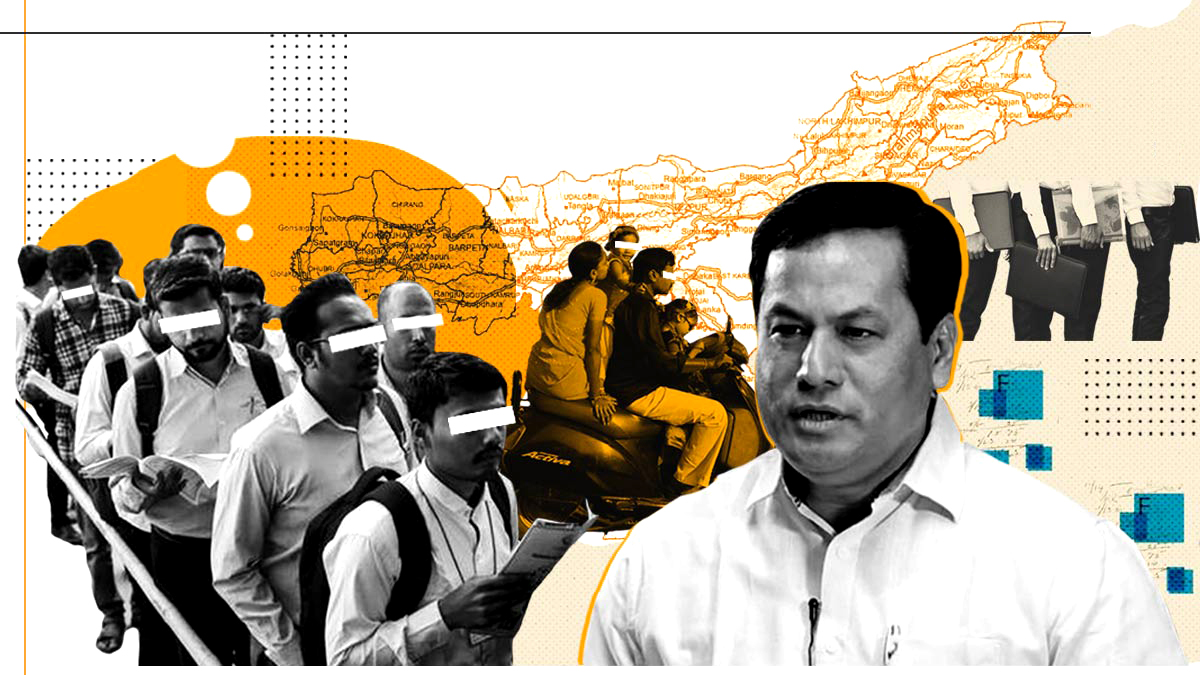 CM Promises Strict Action : Against Perpetrators Of SI Exam Paper Leak