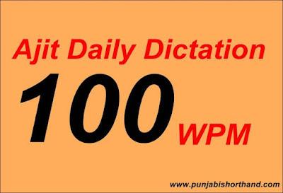 Ajit Daily Punjabi Shorthand Dictation [100 WPM] May 2020