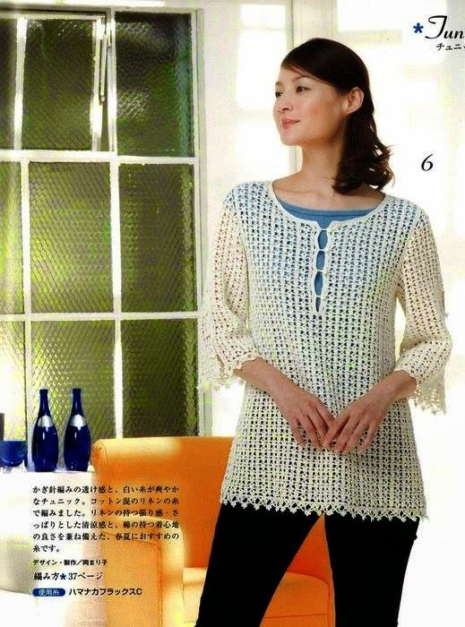 Túnica de dama al crochet