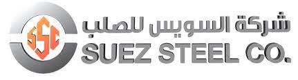 وظائف شركة السويس للحديد والصلب 2021
