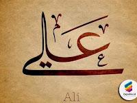 Kisah Ali bin Abi Thalib dan Seorang Kakek Nasrani