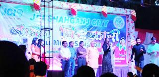 जेसीआई शाहगंज सिटी ने मनाया होली मिलन समारोह | #NayaSaberaNetwork