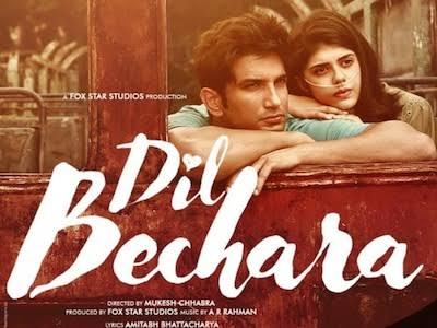 Sushant's last film to be released on this day, Dil Bechara