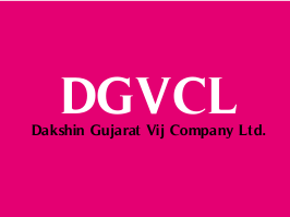 DGVCL - Vidyut Sahayak Recruitment 2020 - GVTJOB.COM