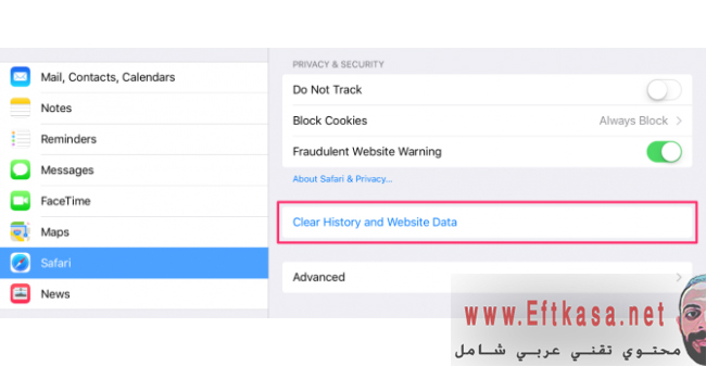 حذف ملفات تعريف ارتباط وسجل التصفح في Safari في iOS