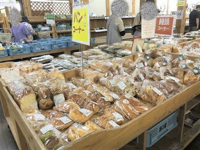 道の駅うきはのパンコーナー