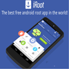 iRoot (vRoot) Apk Latest v2.0.8 Download for Android 4.4.2