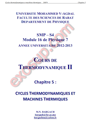 cours thermo 2 fsr smp s3