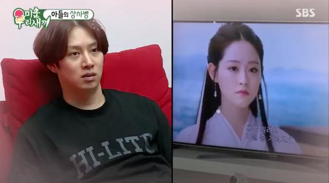 Kim Heechul wuxia fan