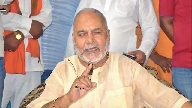 BJP प्रवक्ता का दावा- पार्टी के सदस्य नहीं हैं चिन्मयानंद - newsonfloor.com
