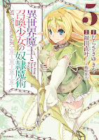 Isekai Maou to Shoukan Shoujo no Dorei Majutsu / How to NOT Summon a Demon Lord Mangá Online Capa Volume 5