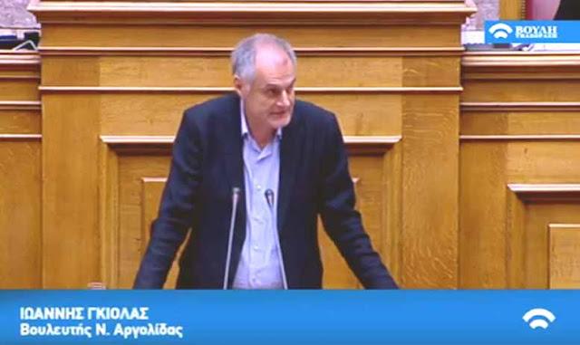 Επίκαιρη ερώτηση του Γ. Γκιόλα στη βουλή για την υποστελέχωση της παθολογικής κλινικής Ναυπλίου