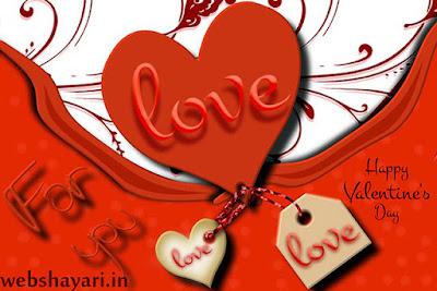 hd valentines love