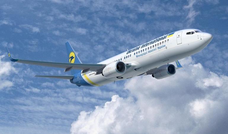 Ukraine International Airlines expresses condolences to the families plane crash victims