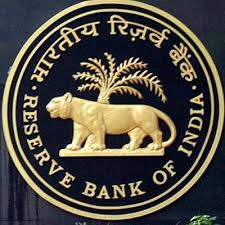 RESERVE BANK OF INDIA  Recruitment 2016-17 - RBI Latest Job Vacancies - Reserve Bank of India Officers in Grade 'B' Posts- RBI Jobs