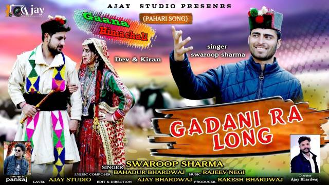 Gadani Ra Long Song mp3 Download - Swaroop Sharma