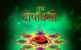 Diwali ecards