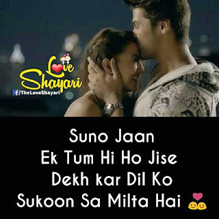 for love status