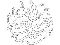 Lembar Mewarnai Gambar Kaligrafi Islam