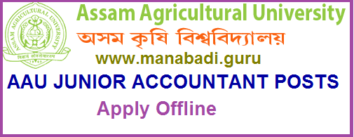 AAU Recruitment 2017,Assam Agricultural University,Junior Accountant Posts