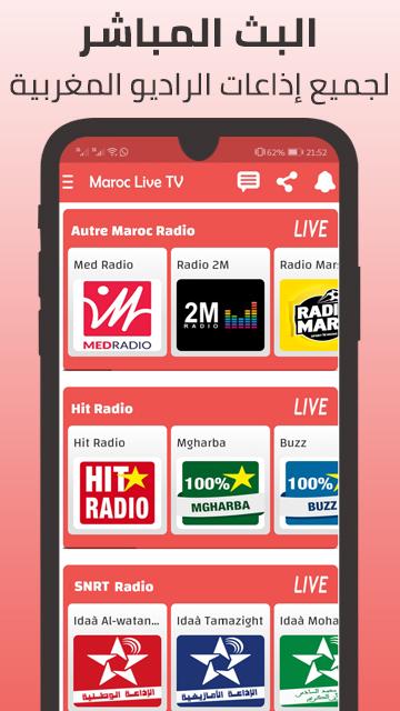 med radio,radio2m,hit radio,mfm radio,radio mars,chada fm,luxe radio,cap radio,medi1 radio,azawan,izlan radio,idaa alwatania,إذاعات الراديو