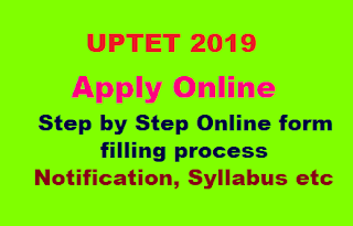 UPTET 2019 Notification, UPTET Online Form, UPTET Exam Date and all about UPTET 2019, self study mantra