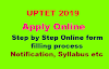 Download Admit Card UPTET 2019 | Apply online for UPTET 2019, UPTET 2019 Notification, UPTET 2019 Online Form, UPTET Exam Date and all about UPTET 2019