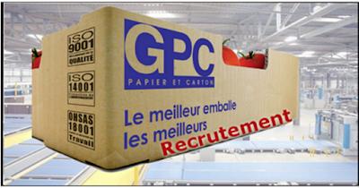 شركة GPC Carton : تعلن عن حملة توظيف تقنيين ومهندسين بعدة تخصصات