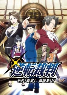 """Lista de capitulos Gyakuten Saiban: Sono """"Shinjitsu,"""" Igiari!"""