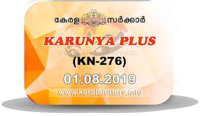 "KeralaLottery.info, ""kerala lottery result 01 08 2019 karunya plus kn 276"", karunya plus today result : 01-08-2019 karunya plus lottery kn-276, kerala lottery result 01-08-2019, karunya plus lottery results, kerala lottery result today karunya plus, karunya plus lottery result, kerala lottery result karunya plus today, kerala lottery karunya plus today result, karunya plus kerala lottery result, karunya plus lottery kn.276 results 01-08-2019, karunya plus lottery kn 276, live karunya plus lottery kn-276, karunya plus lottery, kerala lottery today result karunya plus, karunya plus lottery (kn-276) 01/08/2019, today karunya plus lottery result, karunya plus lottery today result, karunya plus lottery results today, today kerala lottery result karunya plus, kerala lottery results today karunya plus 01 08 19, karunya plus lottery today, today lottery result karunya plus 01-08-19, karunya plus lottery result today 01.08.2019, kerala lottery result live, kerala lottery bumper result, kerala lottery result yesterday, kerala lottery result today, kerala online lottery results, kerala lottery draw, kerala lottery results, kerala state lottery today, kerala lottare, kerala lottery result, lottery today, kerala lottery today draw result, kerala lottery online purchase, kerala lottery, kl result,  yesterday lottery results, lotteries results, keralalotteries, kerala lottery, keralalotteryresult, kerala lottery result, kerala lottery result live, kerala lottery today, kerala lottery result today, kerala lottery results today, today kerala lottery result, kerala lottery ticket pictures, kerala samsthana bhagyakuri"