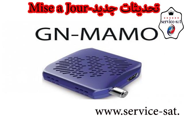 جديد جهاز جيون GN-MAMO_V2_61 بتاريخ 12-04-2020