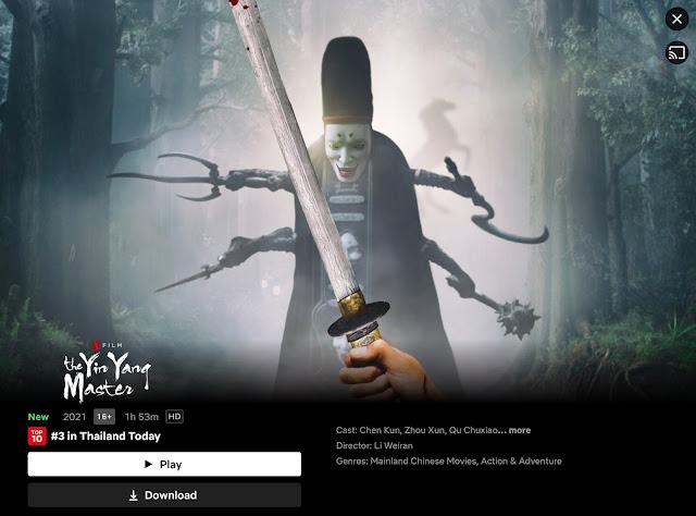 The Yinyang Master [2021]