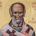 Άγιος Δαμασκηνός ο Στουδίτης