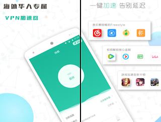 快帆 App