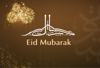 Best-Images-of-Eid-Mubarak-2017-Messages-For-Someone-Special-1