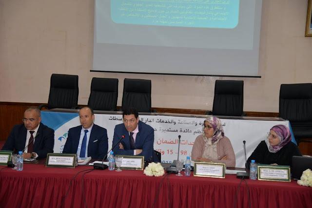 Yassir Adil-  la cotisation même minime des TNS à faibles revenus, ne doit pas exclure cette catégorie du régime de la retraite…