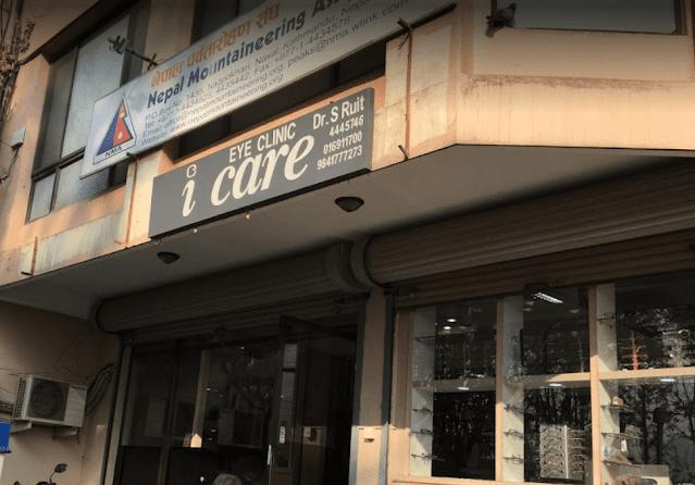 icare eye clinic, Dr sanduk ruit clinic