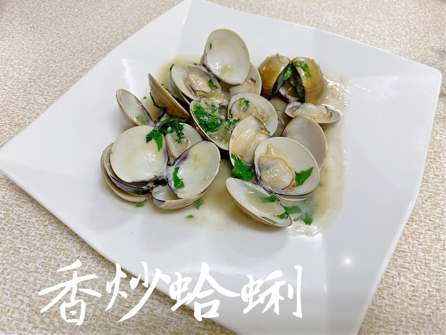 台南海產粥
