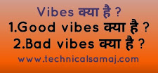 summer vibes meaning in hindi,vibes meaning in hindi wikipedia,wedding vibes meaning in hindi,good vibes meaning in hindi,vibes meaning in hindi google translate,vibes meaning in english,negative vibes meaning in hindi, bad vibes meaning in hindi
