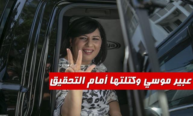 Abir Moussi vs Ghannouchi عبير موسي