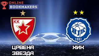 ХИК – Црвена Звезда смотреть онлайн бесплатно 31 июля 2019 прямая трансляция в 19:00 МСК.