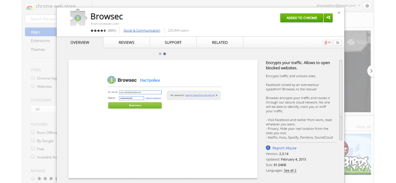 Hide your IP, Browsec Fast VPN Proxy Software free for