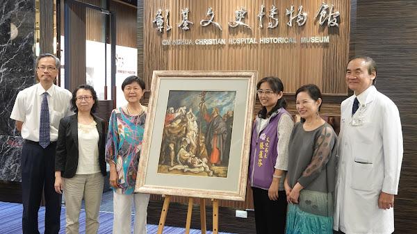彰基文史博物館揭牌 館藏宣教士醫療史文化