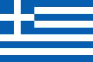 Visualização da bandeira grega