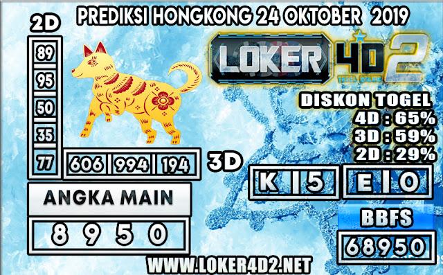 PREDIKSI TOGEL HONGKONG POOLS LOKER4D2 24 OKTOBER 2019