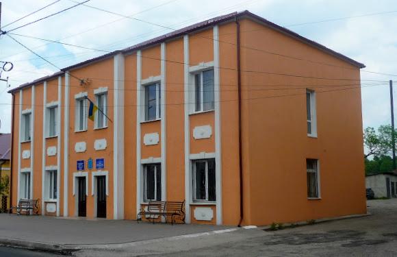 Старый Самбор. Административное здание