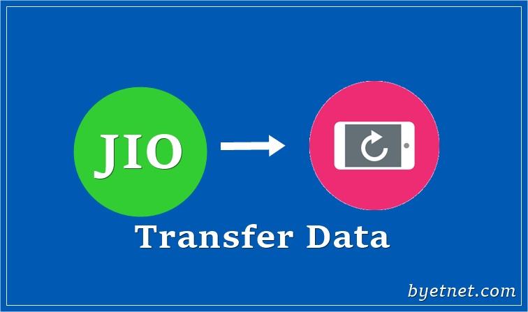 Jio ka Internet Data Dusri SIM me kaise Transfer kare