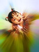 cara-membuat-efek-fokus-dan-mengedit-foto-dengan-photoshop