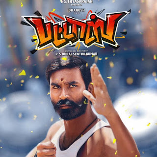 Dhanush, Sneha, Mehreen Pirzada, Naveen Chandra 2020 Movie Pattas Worldwide collect 44.6 Crores and it budget (Cost) 35 Crores.