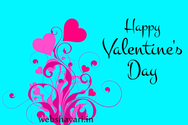 valentines day images for husband and wife